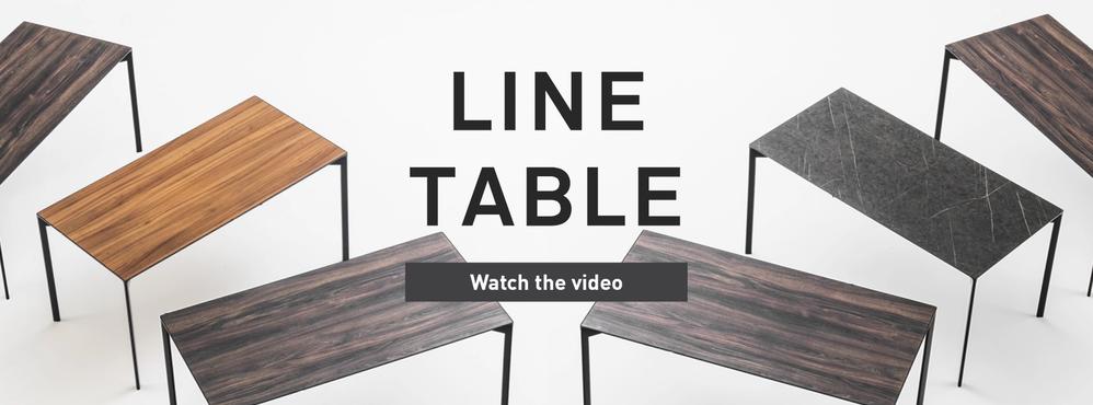 Web_banner_20180516-linetable_01